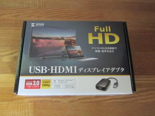 USB-HDMIディスプレイアダプタ パッケージ