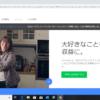 【2019年9月】グーグルアドセンス審査の1発合格の内容【前編】