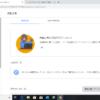 【2019年9月】グーグルアドセンス審査の1発合格の内容【中編】
