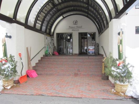 万座プリンスホテル正面玄関