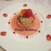 【ミラコスタFTW】ディ・クオーレでの料理ヴィアッジョを完全紹介