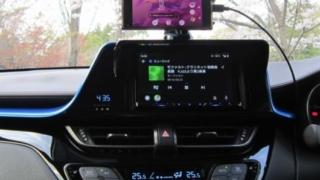 C-HR ディスプレイオーディオとアンドロイドスマートフォン