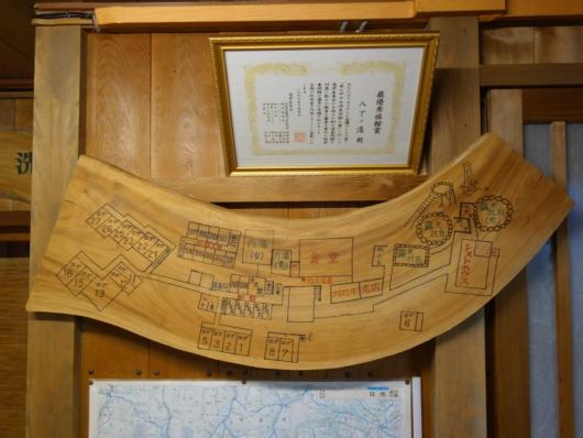 八丁の湯 館内案内図