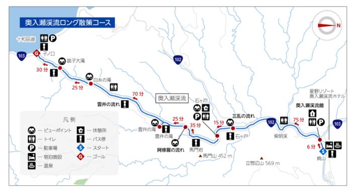 奥入瀬渓流ロング散策コース図