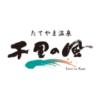 千里の風【公式サイト】≪ベストレート保証≫